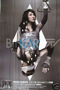 KAY-TSE-BINARY-HONG-KONG-PROMO-POSTER-Cantonese-Cantopop-Music