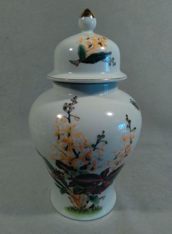 """DJ-0076 Vintage Toyo Japan BLACK ORCHID 10 1/2"""" Ginger Jar"""