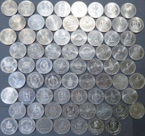 Thailand 20 Baht Coin Set Rama 9 IX 1995 - 2017 Uncirculated 71 Coins Thai