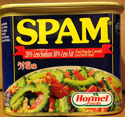 Spam Hormel Foods International Japanese 20  Less Sodium 30  Less Fat Label