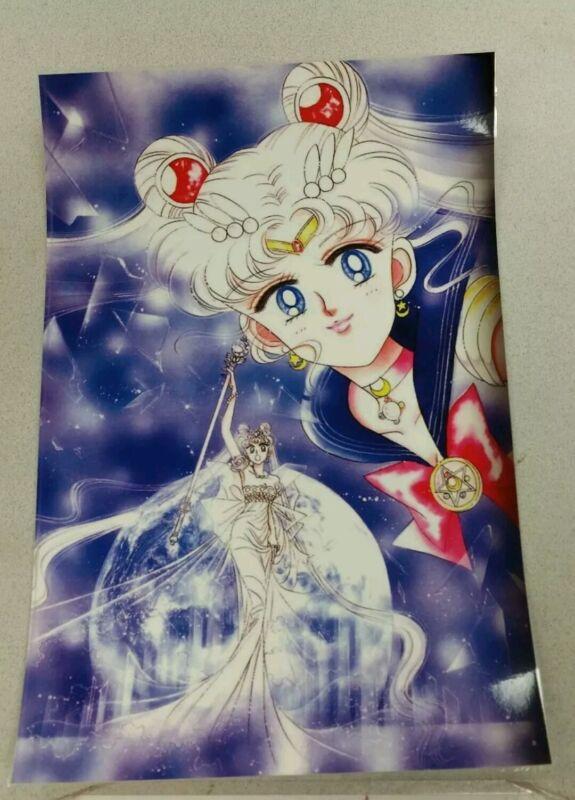 Sailor Moon Manga Poster 11x17 laminated