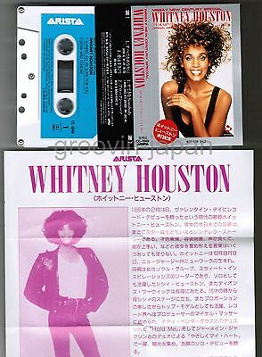 WHITNEY HOUSTON Moment Of Truth Tour JAPAN PROMO-ONLY CASSETTE CC-1049 w/Insert