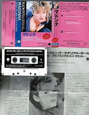 MADONNA Into The Groove/Material Girl EP JAPAN CASSETTE PKD-7002 w/PS(flap) NM