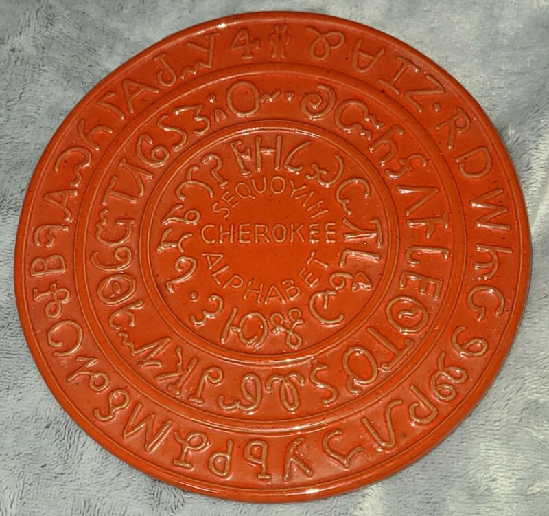 Vtg Frankoma Pottery Red Orange Sequoyah Cherokee Alphabet Trivet Hot Plate 7TR