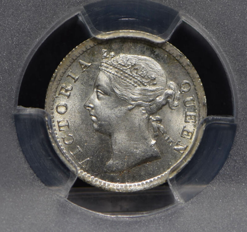 Hong Kong 1897 5 Cents PCGS MS66 rare in this gemy grade PC0435 combine shipping