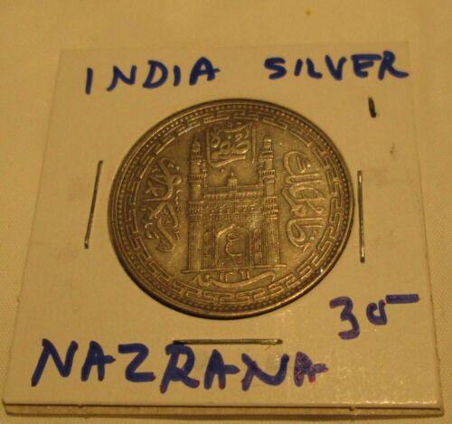India  Silver Rupee Princely State Hyderabad Char Minar Gateway.818 fine Sil #1