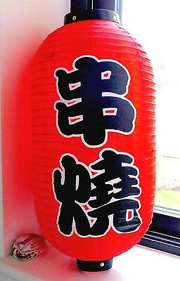 JAPANESE XL 52cm RED LANTERN SUSHI BAR - TERIYAKI BROCHETTE SKEWER CHINESE A20](Sushi Party Decorations)