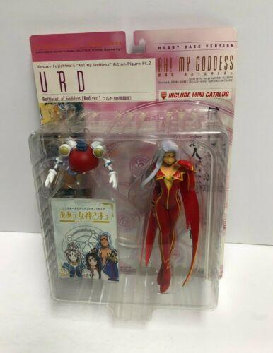 URD (Red version) AH! MY GODDESS Kodansha Hobby Base action figure