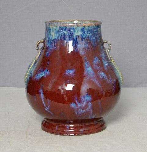 Chinese  Red  Flambe  Glaze  Porcelain  Vase