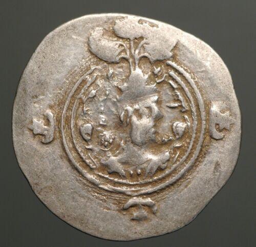 S-303   Sasanian, Khusru II 590-628AD, Silver Drachm, LD mint, year 10