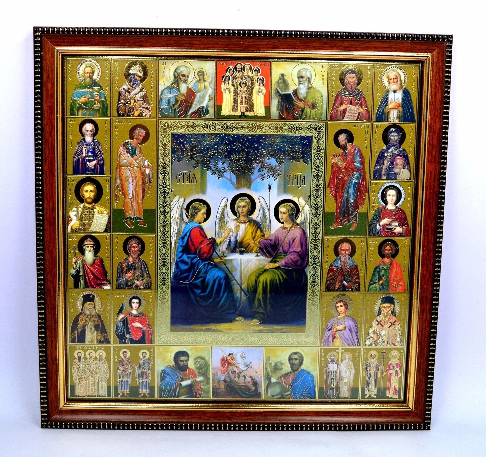 Лики всех святых фото