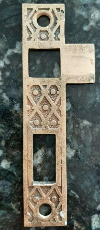 Antique Victorian Striker Door Plate Kenton Royal Eastlake Brass Bronze 2 Sided