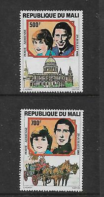 1981 Set 2 1981 Royal Wedding - Prince Charles and Diana Spencer Complete MUH