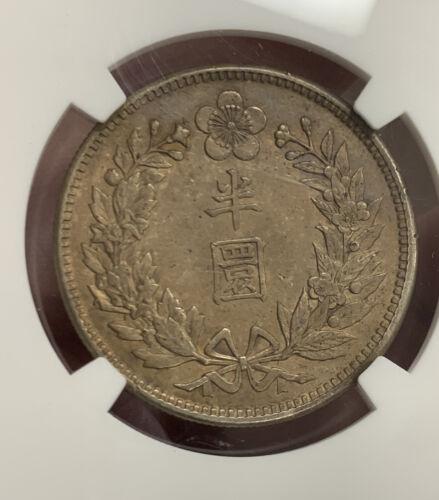 1906 Korea 1/2 Won Silver Coin NGC AU