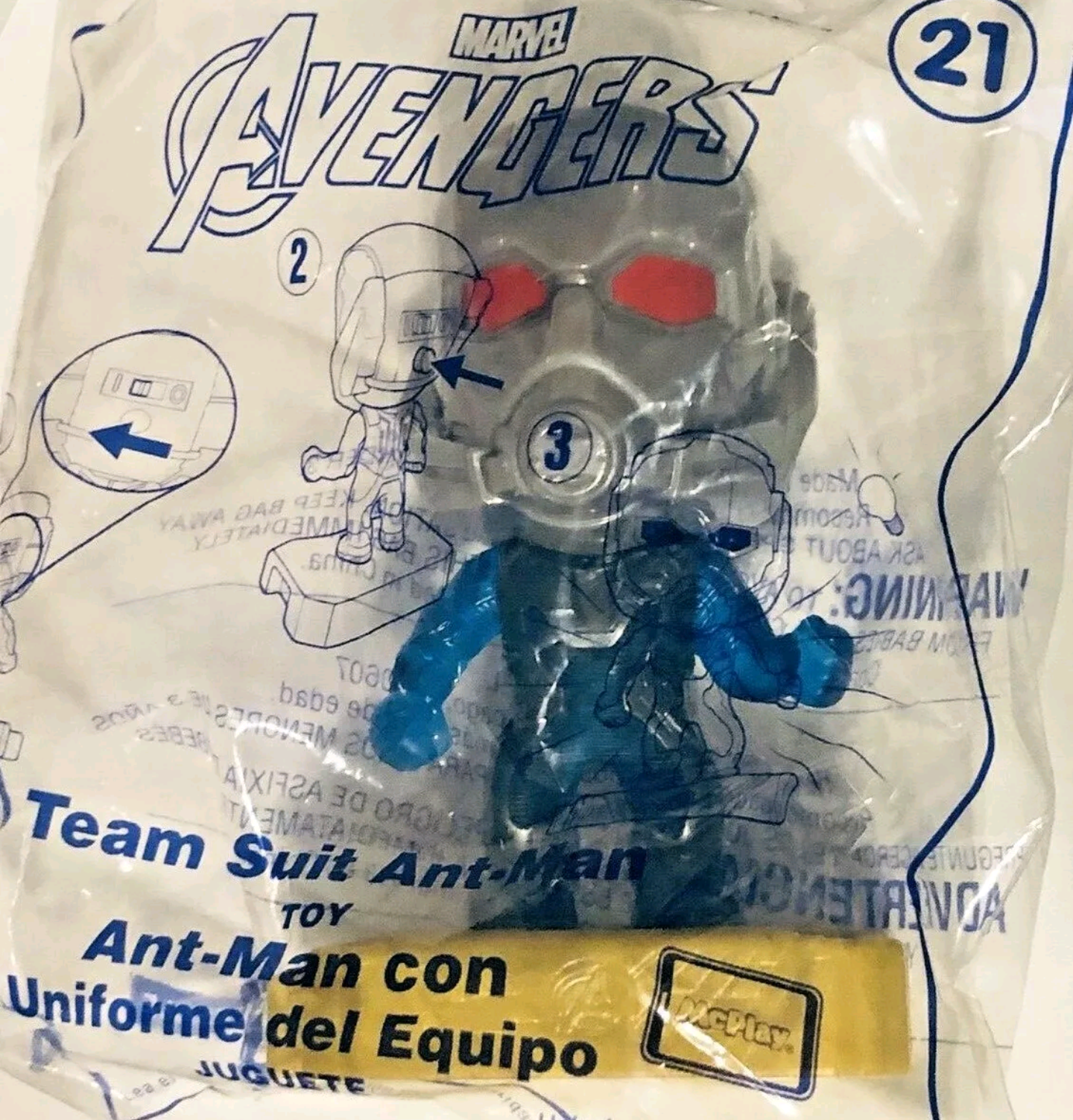 McDonalds 2019 Marvel Avengers Happy Meal Toy - Brand New in Sealed Package #21 Team Suit Ant-Man