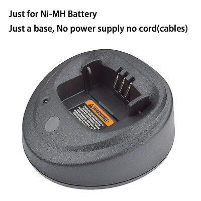 Abject no power supply for Motorola PR400 Walkie Talkie Ni-MH Battery Charger