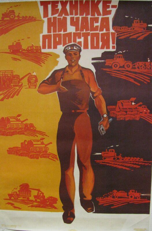 Vintage Soviet Poster, 1972 very rare, 100% original