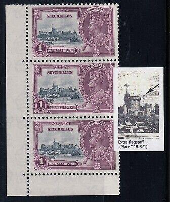 "Seychelles, SG 131a, MNH strip ""Extra Flagstaff"" variety"
