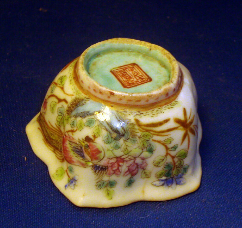 Antique Chinese Porcelain Libation Wine Cup Famille Rose Rooster Qing 19th c.