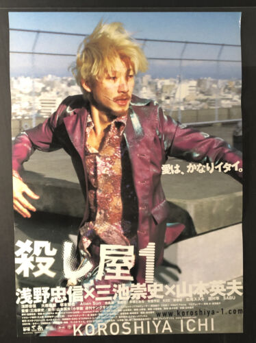 Ichi the Killer 2001 Takashi Miike B2 ORIGINAL Japanese Movie Poster