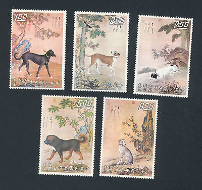 China stamps - stamp lot of 5 dogs - (lot 154)