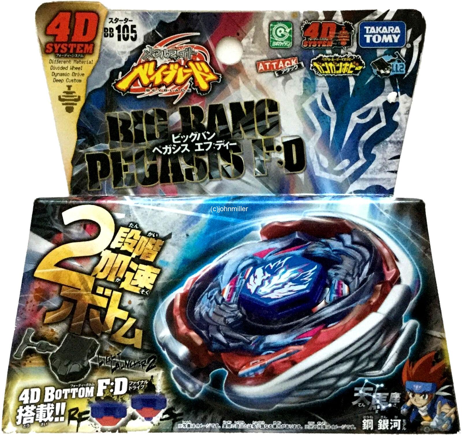 TAKARA TOMY / HASBRO Big Bang Pegasis / Cosmic Pegasus F:D Beyblade - USA SELLER