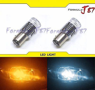 LED Switchback Light C White Amber Orange 2357 Two Bulbs Front Turn Signal DRL