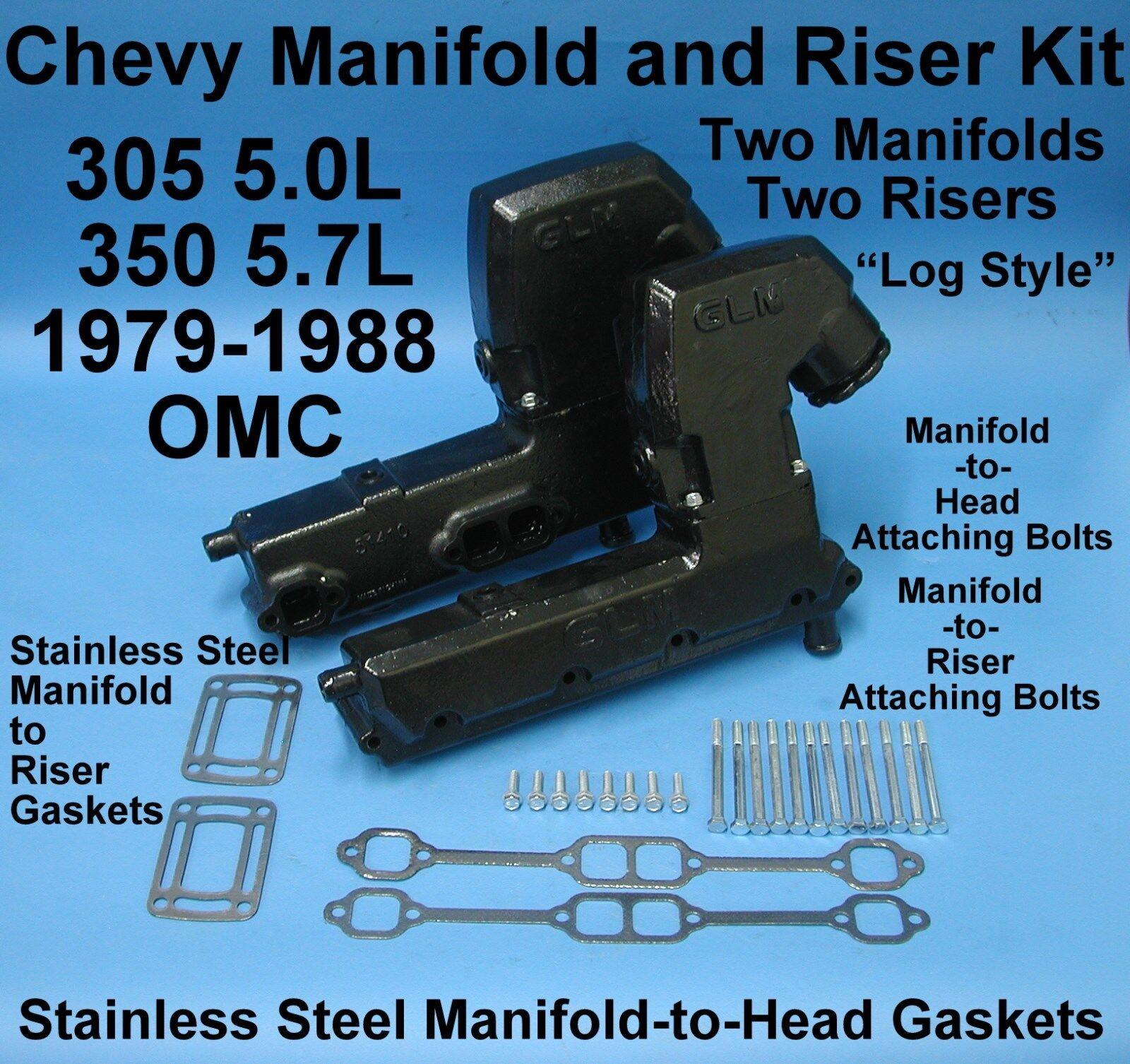 """CHEVY V8 EXHAUST MANIFOLD KIT OMC """"LOG"""" 1979-1988 912441 912442 909863 982680"""
