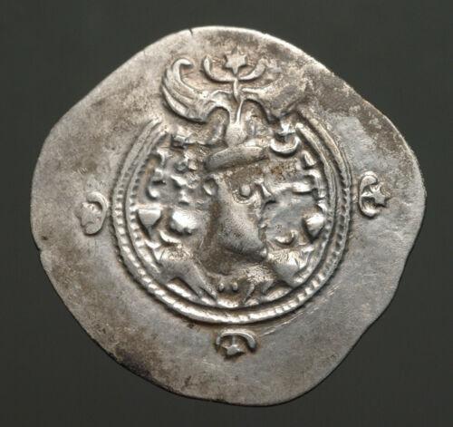 S-306      Sasanian, Khusru II 590-628AD, Silver Drachm, AY mint, regnal year 4