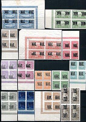 SCHLESWIG 1920 1-14 MAK AUFDRUCKE meist POSTFRISCH VIERERBLOCKS ca 5000€(S7803