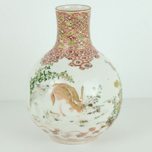 "Antique Vintage Japanese Hand Painted Porcelain Vase Rabbit 7"" Ceramic Floral"