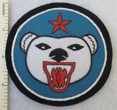 Jacket Size US ARMY ALASKA COMMAND Polar Bear PATCH Custom Sewn for VETERANS