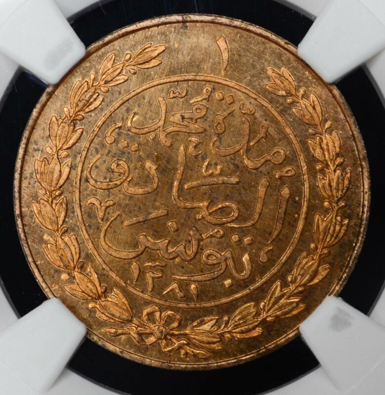 Tunisia 1 Kharub AH1281 (1864) PR63 NGC copper KM#155 1K Unusual Proof