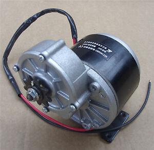 24 Volt Electric Motor Ebay