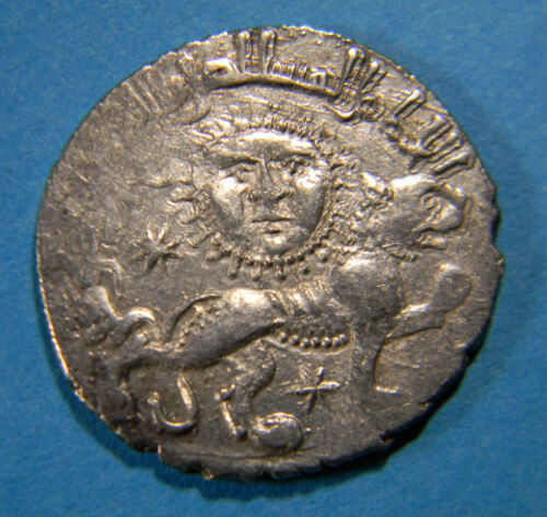 Seljuq Dyansty Seljuk of Rum 1236-1245 Silver Dirham Lion & Sun (0670)