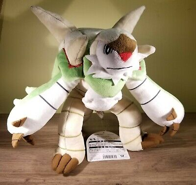 Pokemon Center Official Chestnaught ブリガロン Plush doll plushie toy