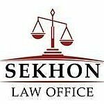 Sekhon Law Office – Best Solutions For Family Problems