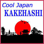 Cool Japan KAKEHASHI