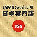 japan_specialty_shop