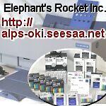 Elephant's Rocket