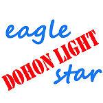 eaglestar2015us4