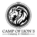 Camp of Lion`s