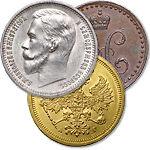 Annfek Coins
