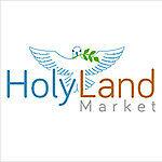holylandmarketus