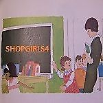 Shopgirls4 by Shabbyshopgirls