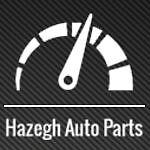 Hazegh Auto Parts