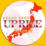 brandshop-uprise