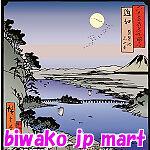 biwako.jp-mart