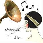 Dramagirl Records