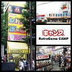 RetroGame CAMP